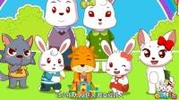 兔小贝系列儿歌 069小叮当