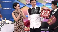 冯绍峰被贴面拥抱狂吃豆腐