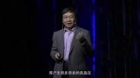 李光伟:我们和糖尿病的战争