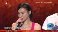 中国梦之声 130811