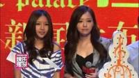 张靓颖获三项提名成大热门 大赞方大同 更为新专辑忐忑