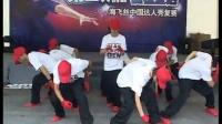 来自北京的强大的11人街舞团