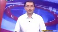 福建电视台:残疾牛人男子 用双脚绑螃蟹    2010.9.11