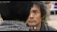 日本已婚男星找快感 揽人妻激情玩车震