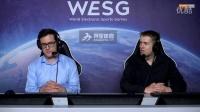WESG非洲 中东赛区总决赛 星际争霸2 小组赛 ELGOLDEN vs Steph BO3 8.26