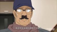 不明真相的侦探团(上集)