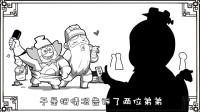 102 刘备篇