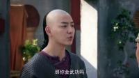 """何炅诱捕曾一竣惨遭""""棒打"""" 《欢喜密探》19集精彩片段"""