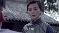 《寒山令》35集预告片