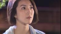 恋爱女王 05