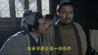 大宋提刑官 04