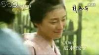 2010 大河剧 龙马传 预告