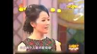 扬扬 刘之冰 091204