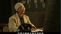 烽火影人 (30)