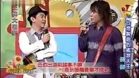 台湾制造的摇滚天王 伍佰