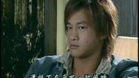 白屋之恋 02