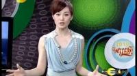 娱乐无极限 100301 六岁王锡玄中国首秀享受天王待遇