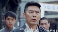 《殊死七日》33集预告片