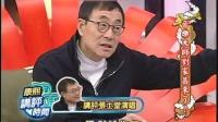 音乐大师刘家昌来了