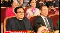 2010辽视春节联欢晚会 小品堵车