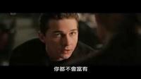 华尔街:金钱永不眠 Wall Street: Money Never Sleep 中文字幕预告片