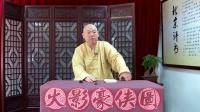 02 火影豪侠图