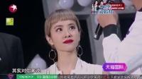 【简片营】Jolin太招人喜爱 哥哥们争抢镜头 极限挑战2 160710