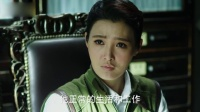 《解密》41集预告片