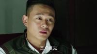 《解密》42集预告片