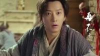 【风车·华语】韩庚《大话西游3》插曲《一生所爱》MV大首播