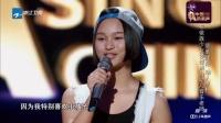 中国新歌声 160805