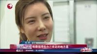 娱乐星天地20160812马龙、张继科分获男乒冠亚军 杜丽再获一铜宣布退役 高清