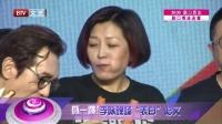 每日文娱播报20160815李咏为哈文做俯卧撑 高清