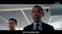 《反貪風暴2 》張智霖心裏堵得慌古仙cp要決裂?