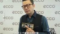 佘诗曼上海宣传电影 160821