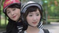 《微微一笑很倾城》 01集 郑爽贝微微cut