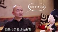 纪中展 赫畅《煎饼果子的中国梦》