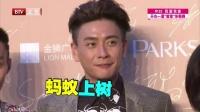 每日文娱播报20160620黄宗泽大秀青岛方言 高清