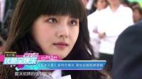 《泡沫之夏》宣传片曝光 黄灿灿被批辣眼睛 160621