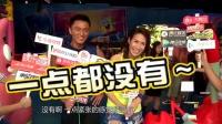 与庄思明首度情侣档出活动 杨明表现尴尬 160629