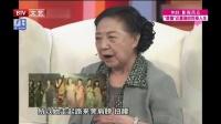每日文娱播报20160629张艺谋邀请金雅琴做指导 高清