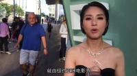 """杨千嬅获颁""""亚洲之星""""大奖 到纽约取潮流经 160701"""