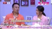 神奇素菜清凉一夏 王姬 储智博 姜波 欧阳慧 160702