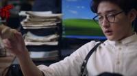《十宗罪》定档720  内含肾飙画面,够胆就点!