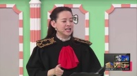 《暴走法条君》台湾名嘴对阵 曾宝仪学闪电沈玉琳曝私事 160704