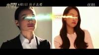 《我最好朋友的婚禮》制作特輯之馮紹峰