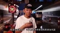 刘德华红隧拍爆炸煞科戏 赞叹假红隧像真度高 160705