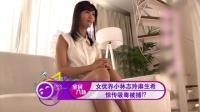 女优界小林志玲麻生希 惊传吸毒被捕!?