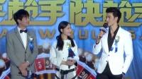 """张静初林更新组""""污辣CP""""闯江湖 刘晓庆唱摇滚感叹太累比演戏难 160711"""