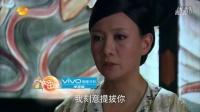 凰图腾 33-34集 预告 湖南卫视版